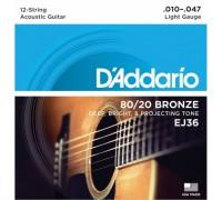 """""""D'ADDARIO EJ36 - Струны для 12-ти струнной акустической гитары Даддарио"""""""